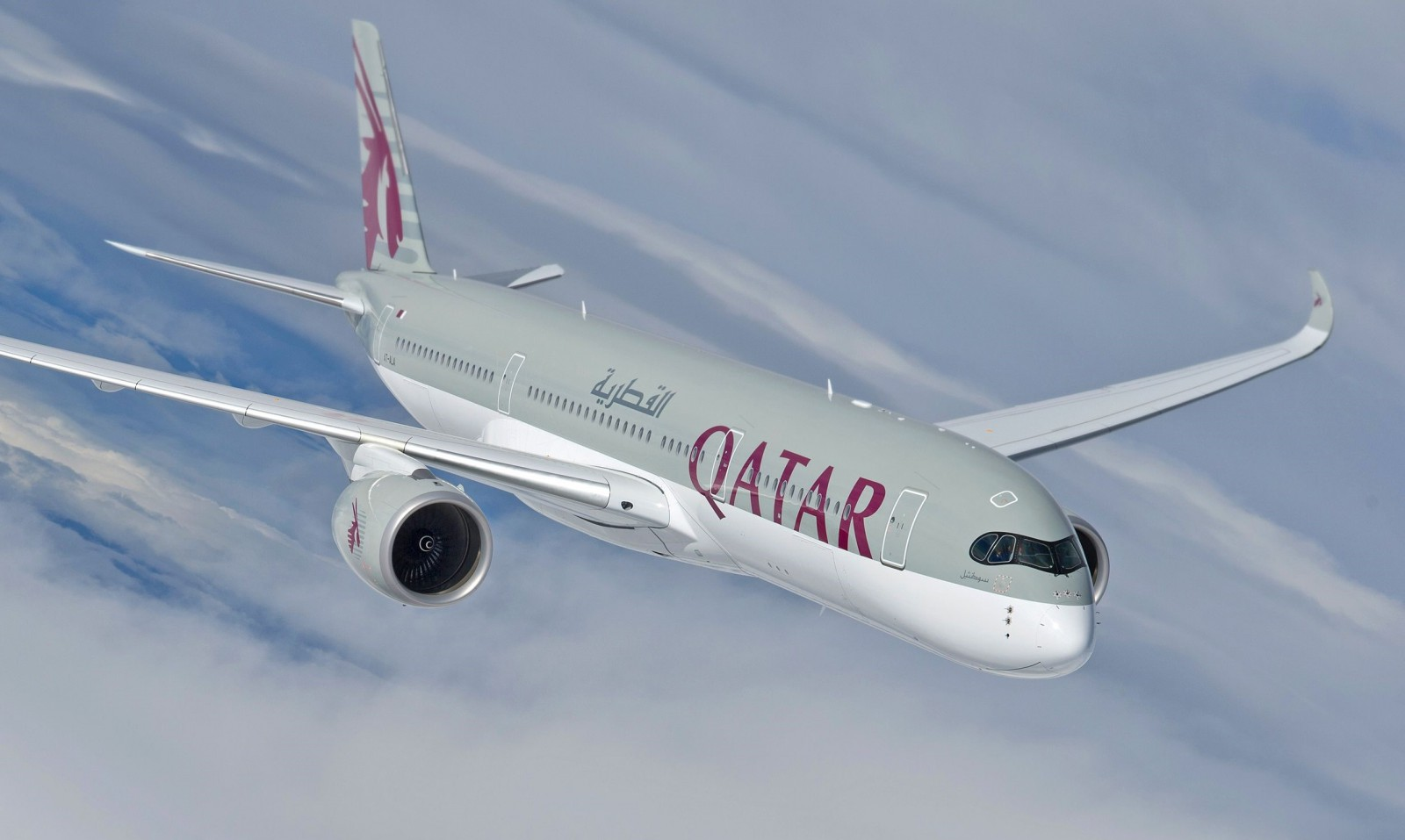 Qatar Airways Discount Offers   Exclusive Discount prices for your favorite destinations