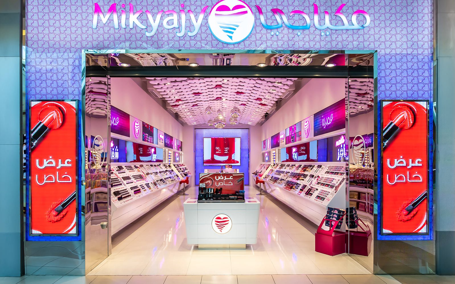 Mikyajy Discount Coupon Code: AC182   Get upto 70% Off on all Purchases